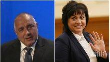 ПЪРВО В ПИК TV! Борисов след блестящия успех на срещата в София: Трябва да си Корнелия Нинова, за да не го оцениш!