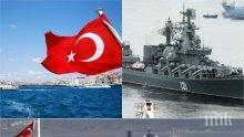 """ИЗВЪНРЕДНО! Турция се закани на Гърция:  Не си правете """"погрешни изчисления"""" за Егейско море"""