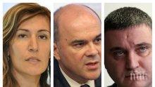 ИЗВЪНРЕДНО В ПИК TV! Ангелкова, Горанов и Бисер Петков се обясняват на депутатите