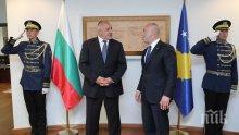 ПЪРВО В ПИК TV! Премиерът Борисов: На Балканите няма малки и големи, всички сме еднакво велики (ВИДЕО)