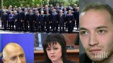 САМО В ПИК TV! Социологът Димитър Ганев с гореща прогноза за политиците и рейтингите на партиите след срещата на върха в София (ОБНОВЕНА)
