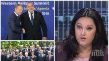 ЕКСПРЕСНО! Лиляна Павлова с горещ коментар кой спечели от срещата за Западните Балкани, каква беше ползата за България
