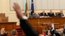 Депутатите ще работят извънредно на 22 и 23 май