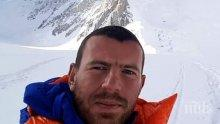 Българинът Слави Несторов покори Еверест