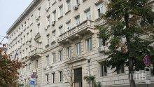 Столичният общински съвет тегли заем от ЕЦБ на стойност 67 милиона евро