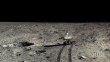 """Китай изстреля успешно спътника за връзка с лунната мисия """"Чанъе-4"""""""
