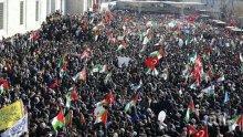 Хиляди протестираха в знак на солидарност с палестинците в Истанбул