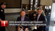 ПЪРВО В ПИК TV! Скандалът ескалира - ГЕРБ дават Ерменков на прокуратурата, искат оставката на депутата (ОБНОВЕНА)