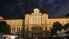 В София ще се проведе 14-то издание на Европейска нощ на музеите