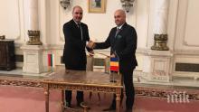Цветанов подписа важна декларация с румънската Комисия по отбрана