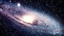 Астрономи откриха най-ранния кислород във Вселената