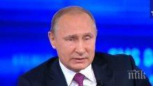 Путин: Русия ще продължи да доставя природен газ през Украйна