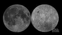 Китай осигури връзка с обратната страна на Луната
