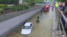 Страшни наводнения в Анкара заради обилните валежи