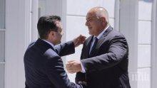 ИЗВЪНРЕДНО В ПИК TV! Премиерът Борисов се срещна със Зоран Заев