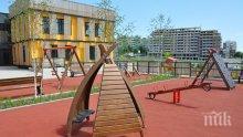 Бижу в Бургас! Не сте виждали такава детска градина! Наесен ще отвори врати (СНИМКИ)