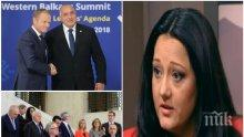 ГОРЕЩА ТЕМА! Лиляна Павлова с горещ коментар за срещата на върха: Западните Балкани получиха повече, отколкото очакваха
