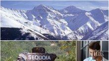 НОВА ТРАГЕДИЯ! Наш катерач загина, докато изкачва опасен връх в Сиера Невада