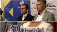 ИЗВЪНРЕДНО В ПИК TV! ГЕРБ с нови разкрития за БСП и подписката им за ЧЕЗ! Червени депутати събирали подписите (ОБНОВЕНА)
