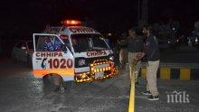 Осуетиха атентат в Пакистан