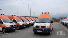 Вземат 400 нови линейки