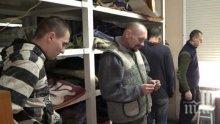 В Украйна харчат по едва €0,70 на ден за затворник