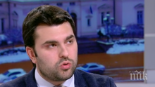 Зам.-външният министър Георг Георгиев с ексклузивен коментар за историческата среща в София