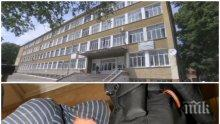 СЛЕД ДЪЖД КАЧУЛКА! Затягат мерките за сигурност в училището, където педофил нападна деца
