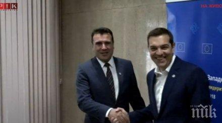 """В Македония: Гърция индиректно отхвърля предложението """"Илинденска Македония"""""""