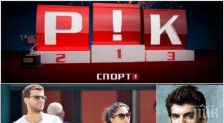 """ЕКСКЛУЗИВНО В ПИК TV! Диамантът на Григор Димитров в ръцете на бижутериен бос! Защо Майкъл Фелпс искал да се самоубие - само в """"Спортен ПИК"""""""