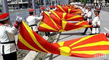 Опозицията в Гърция отхвърля предлаганото ново име на Македония