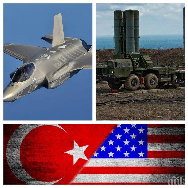 САЩ обсъждат как да отмъстят на Турция за С – 400