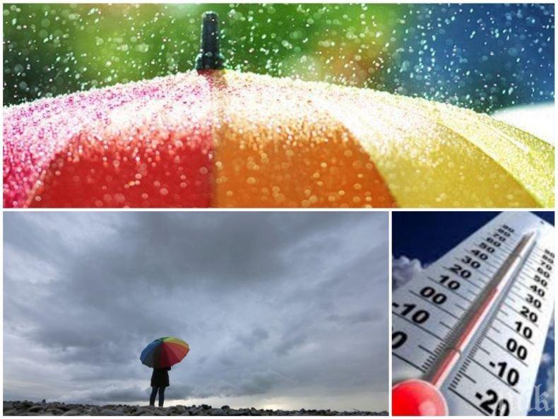 МАЙСКИ КАПРИЗИ! Проливни дъждове ще се излеят над страната, температурите ще започнат да падат