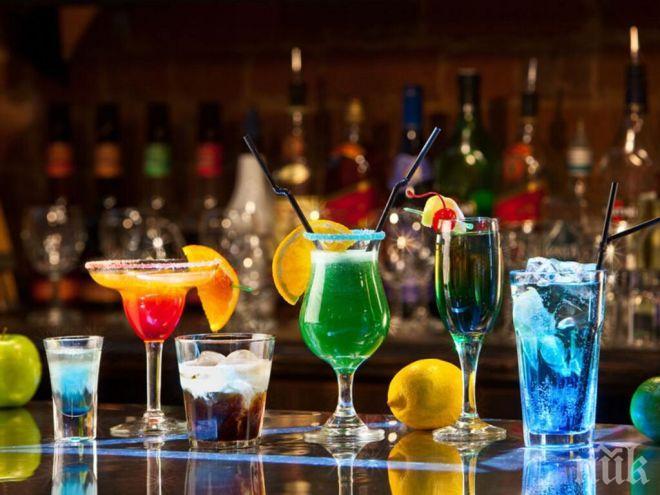 ПОЛЕЗНО! Как да пием, без да се напиваме