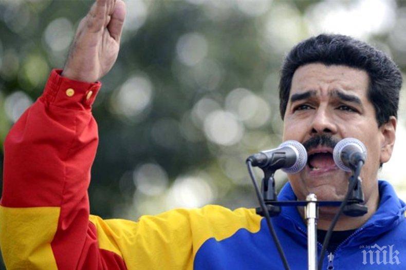 Николас Мадуро остава президент на Венецуела