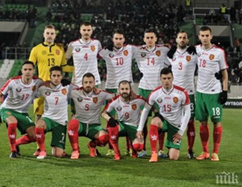Крачка напред за националния ни отбор по футбол