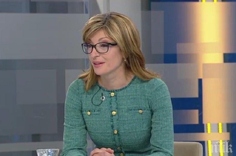 Вицепремиерът Екатерина Захариева с горещ коментар за вечерята на евролидерите в София