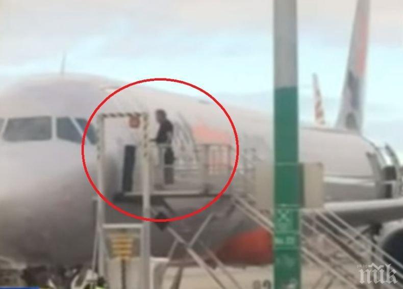 ШАШ! Закъснял пътник опита да изтръгне вратата на самолет (ВИДЕО)