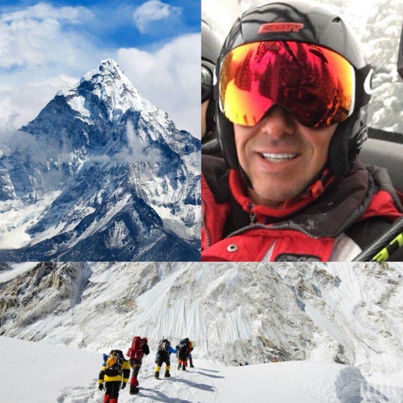 ПЪРВО В ПИК! Столичният топадвокат Стефан Стефанов изкачи Еверест  (СНИМКИ)
