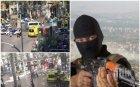 БЕЗПОЩАДНИ! Ирак осъди на смърт белгийски джихадист