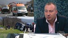 """ЧИСТКА! Масови уволнения на шофьори в """"Юнион Ивкони""""! 85 изгоряха за нарушения"""