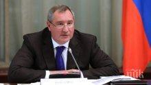 """Путин назначи бившия премиер Рогозин за шеф на """"Роскосмос"""""""