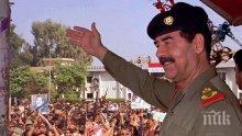 Яхта на Саддам Хюсеин стана хотел (СНИМКИ)