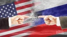 Санкциите на Вашингтон застигнаха американските бизнесмени в Русия