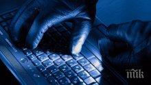 Службите за сигурност в Украйна предупредиха за възможна голяма кибератака преди финала на Шампионска лига в Киев
