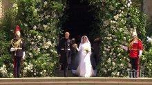 Кейти Пери разритикува Меган Маркъл - станала на вейка и изглеждала зле в сватбената си рокля