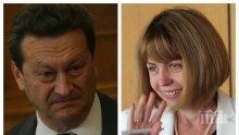 СТРАШЕН СКАНДАЛ! Фандъкова даде Таско Ерменков на прокурор за водата на София! Кметът не приема извинението на червения депутат