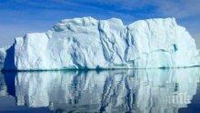НАХОДКА! Учени попаднаха на гигантски каньони в Антарктида (ВИДЕО)