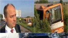 """ОТ ПОСЛЕДНИТЕ МИНУТИ! 12 ранени при адската катастрофа на """"Тракия"""" (СНИМКИ)"""