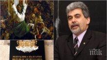 ПЪРВО В ПИК! Чутовен скандал - депутатът от ВМРО Милен Михов разкри шокиращи текстове от учебници за турското робство: Българите живели свободно, говорели езика си и изповядвали вярата си (СНИМКИ)